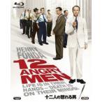 十二人の怒れる男(Blu-ray Disc)