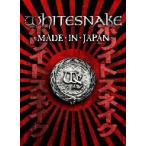 ホワイトスネイク/メイド・イン・ジャパン〜ライヴ・アット・ラウド・パーク 11(初回限定盤)