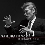 吉川晃司/SAMURAI ROCK