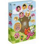 ママとあそぼう!ピンポンパン DVD-BOX
