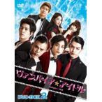 ヴァンパイア☆アイドル DVD−BOX2