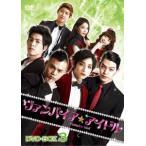 ヴァンパイア☆アイドル DVD−BOX3