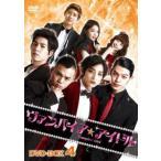 ヴァンパイア☆アイドル DVD−BOX4