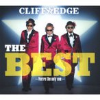CLIFF EDGE/THE BEST〜You're the only one〜(初回限定盤)(DVD付)