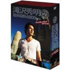滝沢秀明/J'J 滝沢秀明 南米縦断4800km DVD−BOX−ディレクターズカット・エディション−