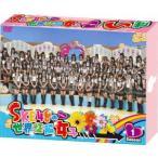 SKE48/SKE48の世界征服女子 DVD−BO