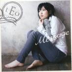 家入レオ/Message(初回限定盤A)(DVD付)