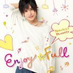 岡本信彦/Enjoy☆Full