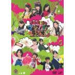 SKE48/SKE48のマジカル・ラジオ3 DVD−BOX