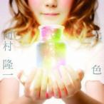 河村隆一/七色(DVD付)