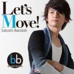 坂東慧/Let's Move!