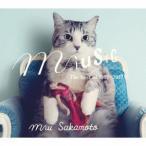 坂本美雨/miusic〜The best of 1997-2012〜