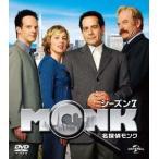 名探偵モンク シーズン7 バリューパック