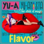 YU−A/Flavor