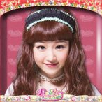 Doll☆Elements/君のハートに解き放つ!(初回生産限定盤B)