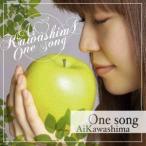 川嶋あい/One song(初回生産限定盤)(DVD付)