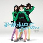 Negicco/アイドルばかり聴かないで(初回限定盤)(DVD付)