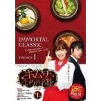 キムチ〜不朽の名作<完全版>DVD−BOX1