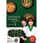 キムチ〜不朽の名作<完全版>DVD−BOX2