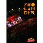 lecca/lecca LIVE 2013 ZOOLANDER
