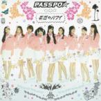 PASSPO☆/妄想のハワイ(エコノミークラス盤)