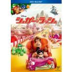シュガー・ラッシュ DVD+ブルーレイセット
