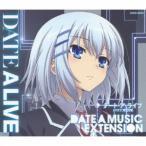 デート・ア・ライブ ミュージック・セレクション DATE A MUSIC EXTENSION