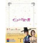 イニョン王妃の男 Blu−ray BOXI(Blu−ray Disc)