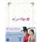 イニョン王妃の男 Blu−ray BOXII(Blu−ray Disc)