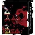 ケイゾク コンプリートボックス(Blu−ray Disc)