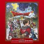 ゲームミュージック/WiiU版 ドラゴンクエストX オリジナ...