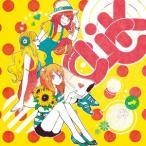 CLiCK〜夏だ!ハッピーハウスで歌ってみた〜プリンセス盤