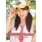 石田亜佑美/AYUMI in GUAM