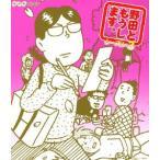 野田ともうします。シーズン3(Blu−ray Disc)