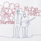 コブクロ/One Song From Two Hearts/ダイヤモンド