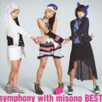 misono/symphony with misono BEST