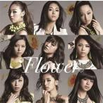 Flower/太陽と向日葵(期間生産限定盤)