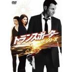 トランスポーター ザ・シリーズ DVD−BOX
