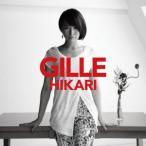 GILLE/HIKARI