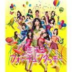 AKB48/恋するフォーチュンクッキー(Type A)(通常盤)(DVD付)