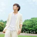 吉野裕行/Get Set