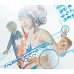 fripSide/eternal reality(初回限定盤)(DVD付)