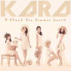 KARA/サンキュー サマーラブ(初回限定盤A)(DVD付)