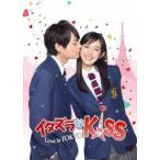 イタズラなKiss〜Love in TOKYO ディレクターズ・カット版 DVD-BOX1