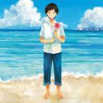 GReeeeN/愛し君へ(初回限定盤)(DVD付)