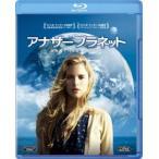 アナザー プラネット(Blu-ray Disc)