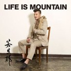 若旦那/LIFE IS MOUNTAIN(DVD付)