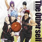 GRANRODEO/The Other self(アニメ盤)