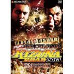 新日本プロレス/速報DVD!新日本プロレス2013 KIZUNA ROAD 2013 7.20秋田市立体育館