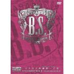 バクステ外神田一丁目/AKIHABARAバックステージpass presents バクステ外神田一丁目 スペシャルDVD−BOX II〜2012年10
